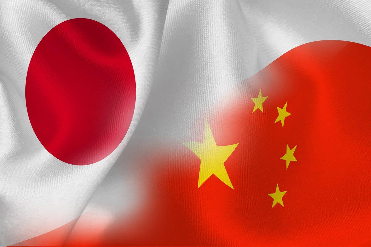 Giappone e Cina